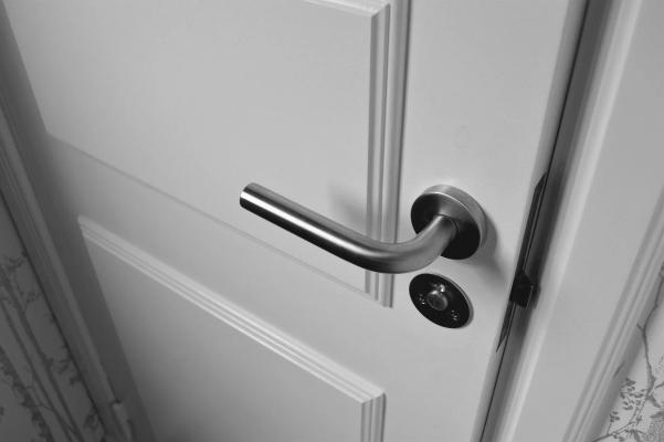 Interior Door Lock Change